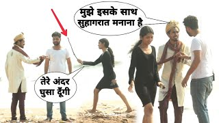 Marriage With Cute Girl Prank (Gone Wrong)| Raju Bharti |