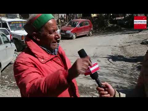 Lahaul Spiti people asking questions to Congress and BJP Himachal Elections