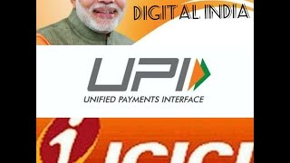 WHAT IS UPI | HOW TO USE UPI IN MOBILE | ICICI BANKS UPI APPLICATION | VERY USEFUL APP