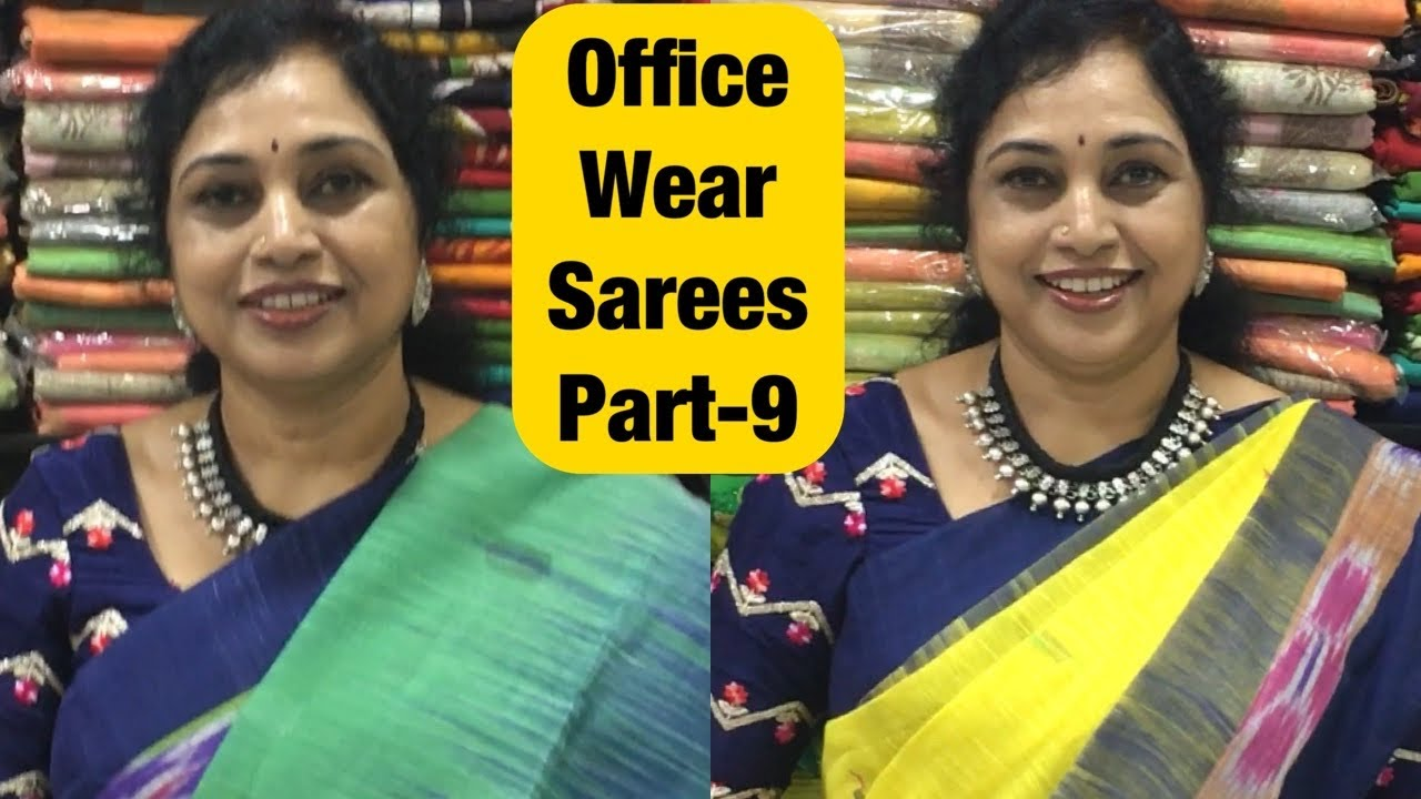 Office wear sarees part-9,Surekha Selections,Vijayawada,Whatsapp no 8019249162