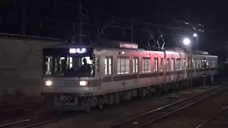 営業運転に向け、日が落ちても作業が続き構内移動も有り、「特急」運用の設定もある、長野電鉄へ来た東京メトロ03系。(長野電鉄3000系)