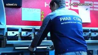 видео металлические стеллажи екатеринбург