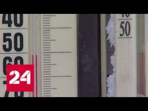 В Якутии - минус 65: лютые морозы трещат в нескольких регионах России - Россия 24