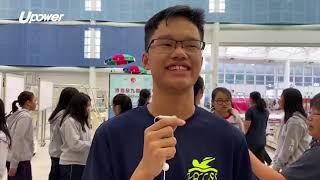 Publication Date: 2019-10-14 | Video Title: upower 【學界D3游泳】開平男泳隊贏7 5分升班 副隊