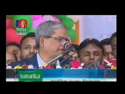 "Bangla Talkshow Program"" News & Views"" 23 November 2017"