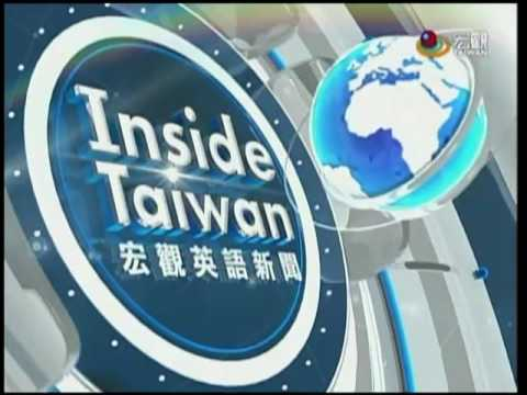 宏觀英語新聞Macroview TV《Inside Taiwan》English News 2016-11-10