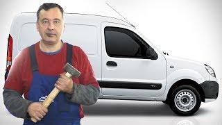 [Автообзор] Renault Kangoo. Дешёвый комтранс.