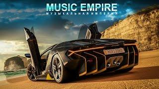 Самый Мощный Музон В Машину  Супер Музон в Тачку  Car Powerful Music Megamix
