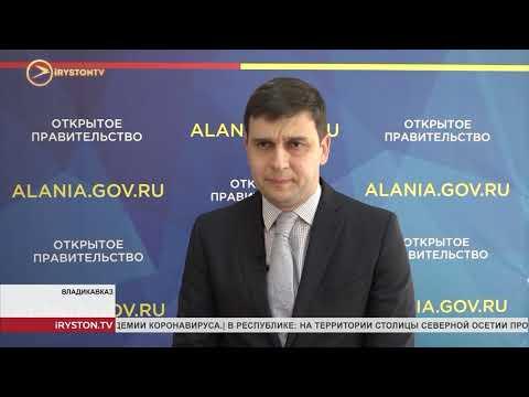В Северной Осетии ограничена работа общественного транспорта