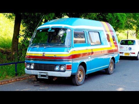 FOR SALE - 1972 Nissan Caravan Diesel Camping car (Tatami interior)