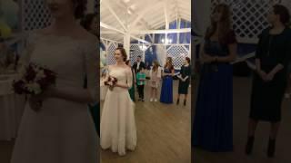 Драка за Букет невесты .