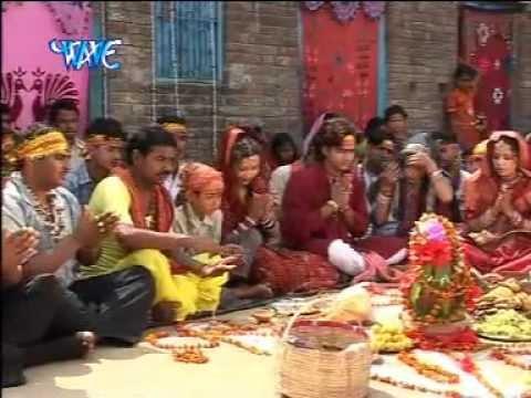 Bhojapuri Song Gah Gah Karela Anganama By Ashok