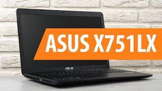 распаковка ASUS X751LX / Unboxing ASUS X751LX