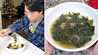 Birthday Soup Recipe   Korean Seaweed Soup Recipe   Miyeok-guk 미역국