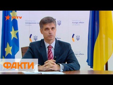 Зеленский продолжает увольнять топ-чиновников