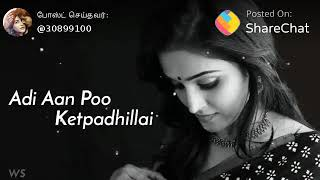 Roja movie song WhatsApp status