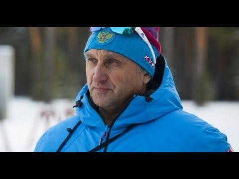 Биатлон-2020. А вы точно тренер? Белозеров из 19-го в России хочет сделать третьего в мире