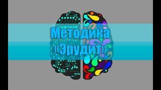 Школьный тест умственного развития / ШТУР под ред. К. М. Гуревича в модификации Г. В. Резапкиной