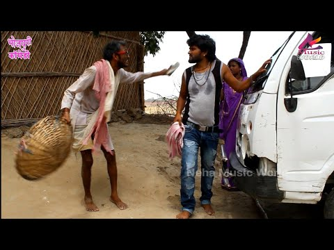 Bhojpuri Comedy    डाईबारवा जाता देव घरवा    khesari2 Neha ji, Neha music world