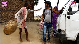 Bhojpuri Comedy || डाईबारवा जाता देव घरवा || khesari2 Neha ji, Neha music world