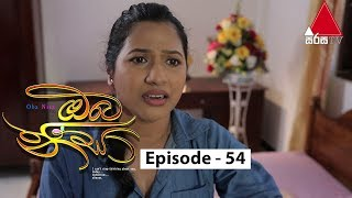 Oba Nisa - Episode 54 | 06th May 2019 Thumbnail