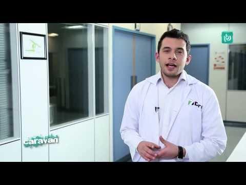 الاطباء السبعة _معلومات طبية
