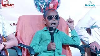 GOOGLE BOY (KAUTILYA PANDIT ) VISIT | ADYANT HIGHER SECONDARY SCHOOL  | BHUBANESWAR