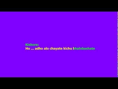 Adho Alo Chhaya Te