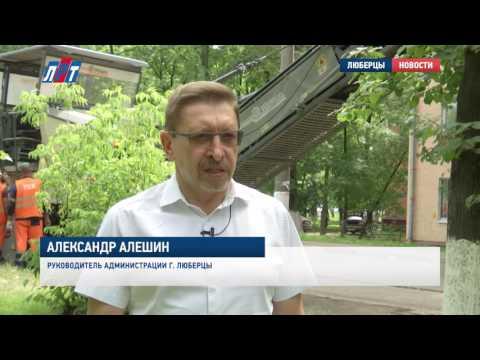 В П  Ружицкий проинспектировал ремонт дороги