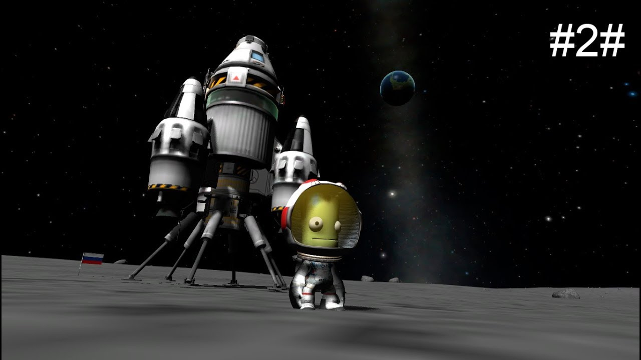 kerbal space program free download - HD 1360×768