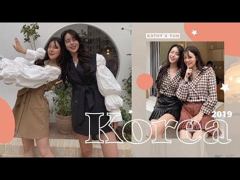 KOREA VLOG 2019 EP.1 🇰🇷👩🏻👧🏻 เน็ตไอดอลเกาหลีพากิน เที่ยว ถ่ายรูป สนุกมากแม่! KATHY x YUN