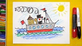 Как нарисовать Пароход. Урок рисования для детей от 3 лет   Раскраска для детей