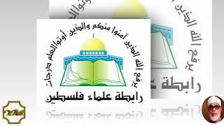 mahmoud khalil al hussary 098 al bayyina
