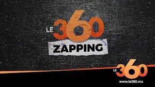 Le360.ma • Zapping de la semaine Ep 106