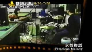 【2008年】台北電影節<PIA影展三十有成精選>片花