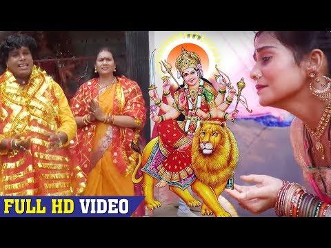 Bhanta Lal Yadav (2018) का सबसे धमाकेदार देवी गीत - Jawaniya Dhalal Jai - Dj Remix Devi Songs