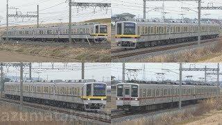 【東武20400系 13編成目 21434F 日光線 南栗橋⇔新栃木で運用開始!】東武日光線に直接投入は初めて。日光線10000系列の運用は残り2運用