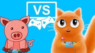 Кот Джем и свинка Сметанка играют в игру