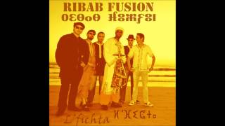 Ribab Fusion - Tamont رباب فيزيون - تامونت