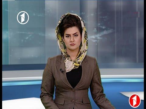 Afghanistan Dari News 25.04.2017  خبرهای افغانستان