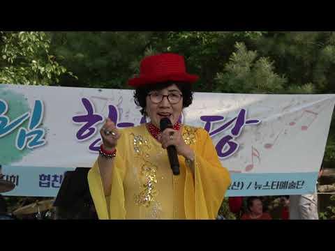 가수 영란 정말좋았네  효사랑어울림한마당 소요산특설공연장 2019 6 2