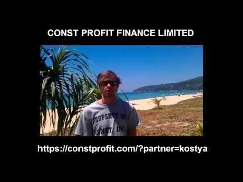 Видео Заработки денег в интернете