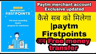 Paytm Business Account to free money transfer Exclusive updated Paytm merchant Frist point |