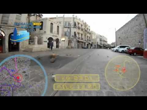 JERUSALEM MARATHON 2012 COURSE MAP  MARATONA DI GERUSALEMME 2012