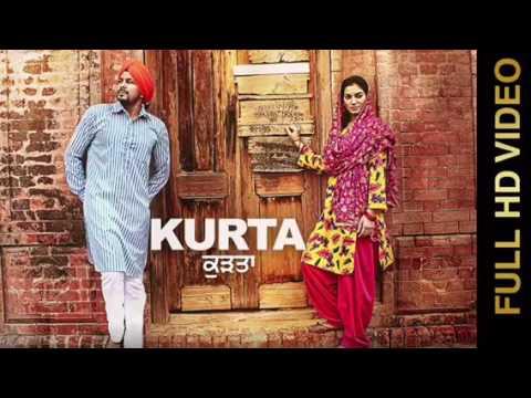 VEET BALJIT | KURTA | NEW PUNJABI SONGS 2016 | DJ MG |