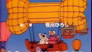 どんどんドメルとロン (Dondon Domeru to Ron) OP JP - Dommel intro Japanese