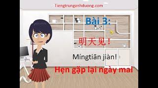 Học tiếng Trung giao tiếp theo giáo trình Hán ngữ 1 (bài 3)