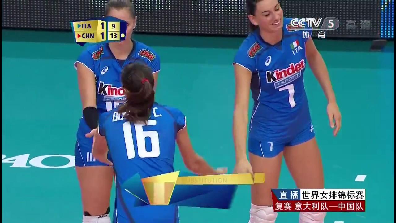 2014中国女排_《2014女排世锦赛》复赛 中国vs意大利 03 - YouTube