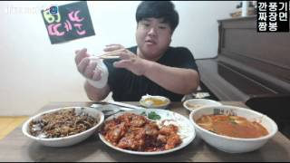 중국집특집★ 깐풍기+짬뽕+짜장면 먹방♥떼뚠