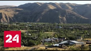 ЕАЭС. Армения. Специальный репортаж Георгия Подгорного - Россия 24